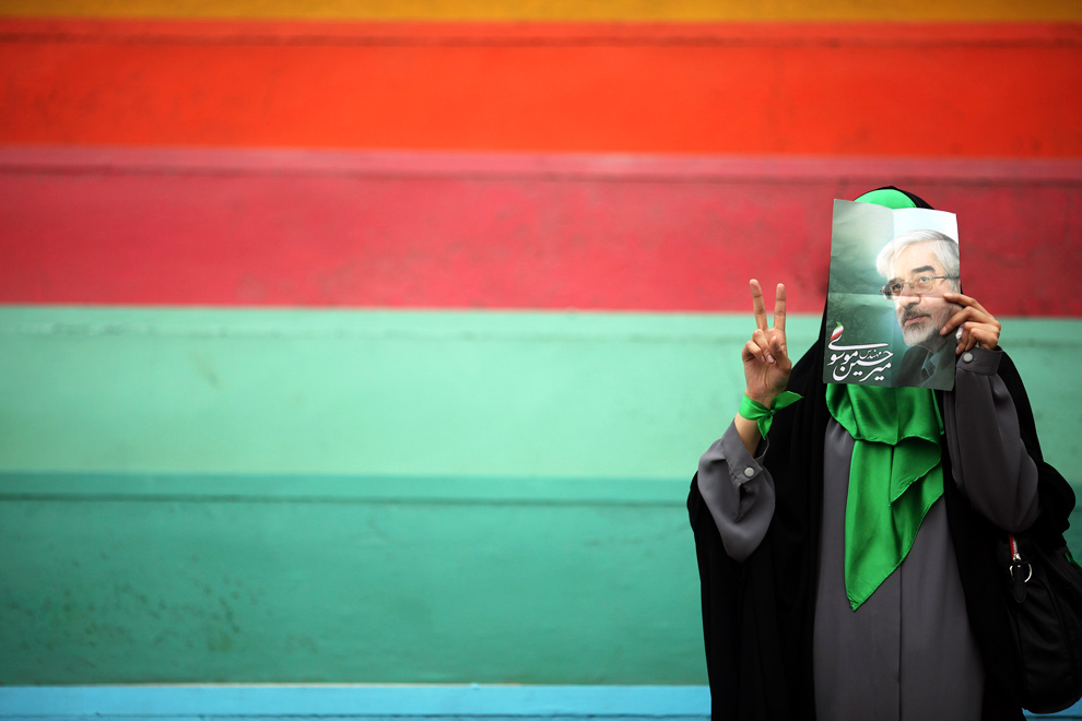 iranian nap 50