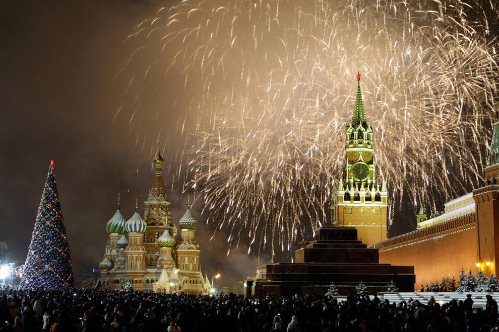 Pesta Tahun Baru Dari Berbagai Negara N17_21579877
