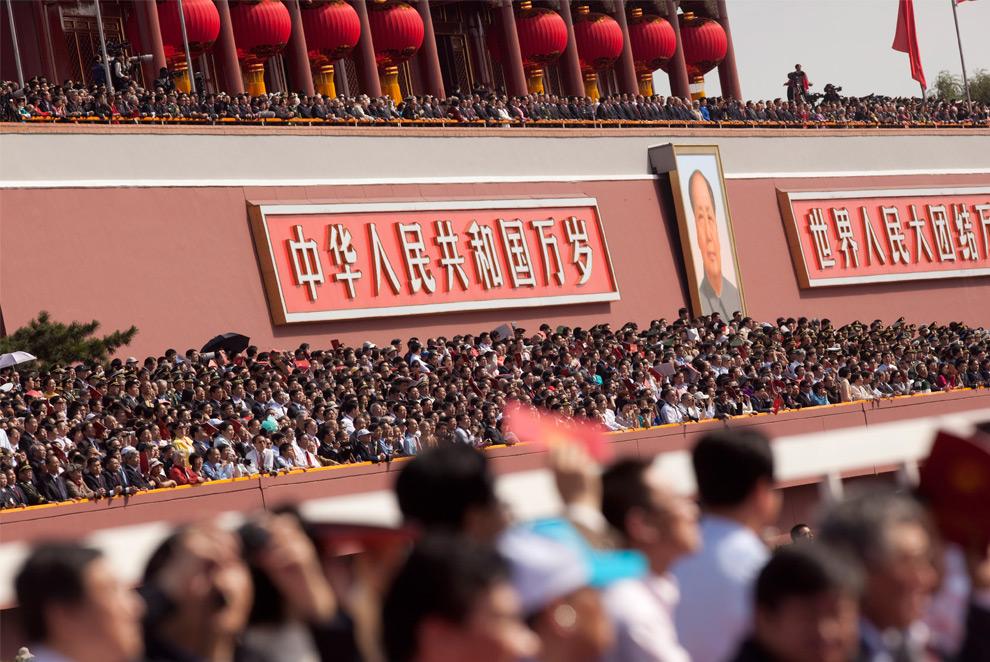 c30 20571593 - China celebrates 60 years..