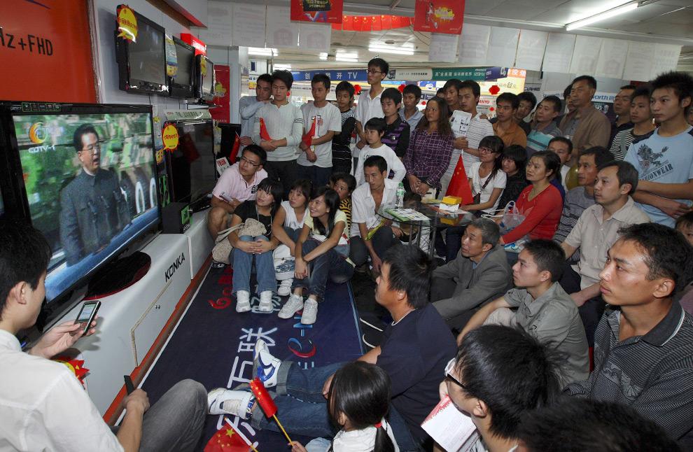 c33 20573975 - China celebrates 60 years..