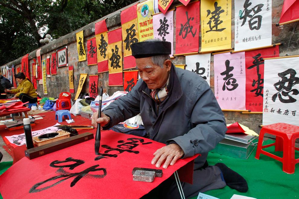 chinese tet decoration.
