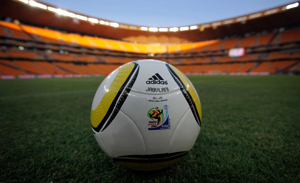 смотреть футбол онлайн трансляция