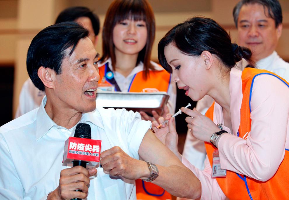 Наблюдая за пандемией свиного гриппа.  33. Тайваньскому президенту Ма...