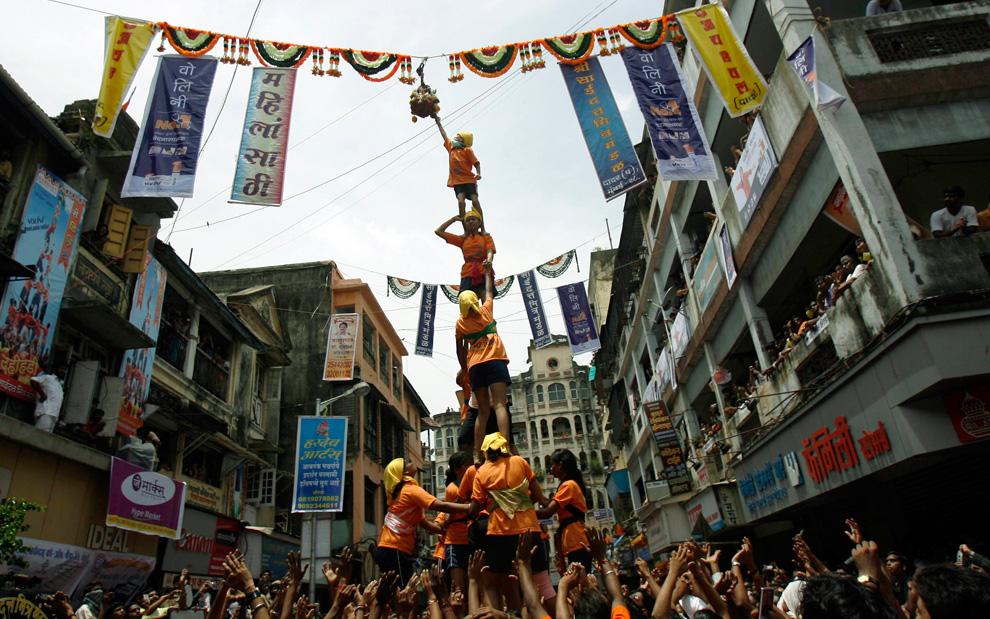 Festivales y calebraciones Indues recientes