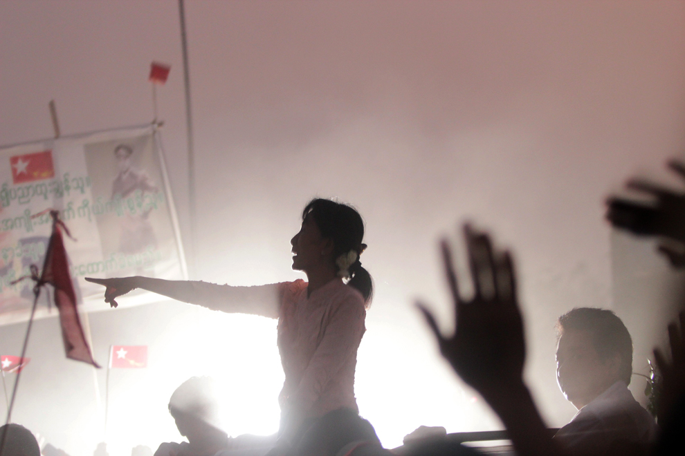 Daw Aung San Suu Kyi Bp43