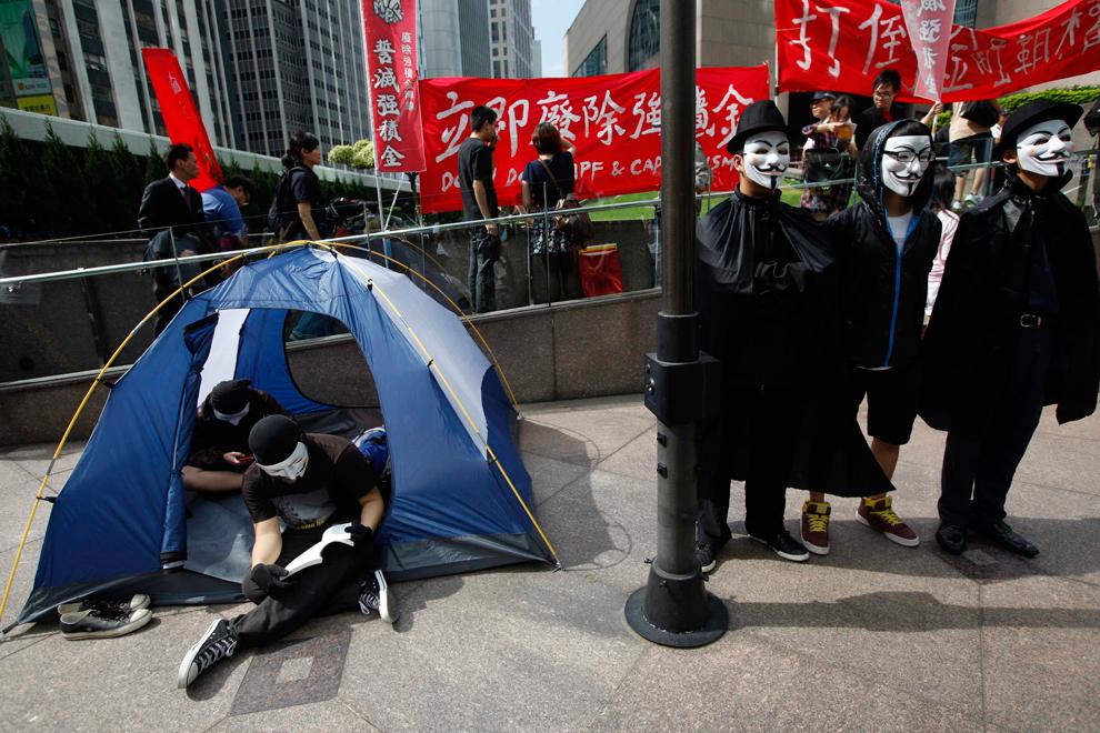 Occupy Maske